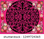 illustration with flowers... | Shutterstock .eps vector #1249724365