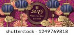 happy chinese 2019 new year...   Shutterstock .eps vector #1249769818