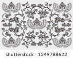 batik indonesian  is a... | Shutterstock .eps vector #1249788622