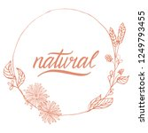 natural product badge witn... | Shutterstock .eps vector #1249793455