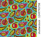 fruits doodle colorful artistic ... | Shutterstock .eps vector #1249793758