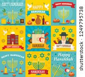 hanukkah banner set. flat... | Shutterstock . vector #1249795738