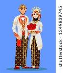 muslim wedding couple with java ... | Shutterstock .eps vector #1249839745