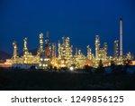 twilight scene of oil refinery... | Shutterstock . vector #1249856125
