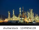 twilight scene of oil refinery... | Shutterstock . vector #1249856128