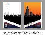 business brochure flyer modern... | Shutterstock .eps vector #1249856452