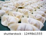 traditional chinese snack... | Shutterstock . vector #1249861555