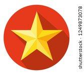 star icon vector.   Shutterstock .eps vector #1249873078