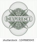 green money style emblem or... | Shutterstock .eps vector #1249885045