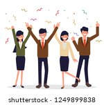 happy business people... | Shutterstock .eps vector #1249899838