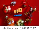 christmas toys and figurines on ... | Shutterstock . vector #1249920142
