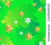 seamless pattern decorative... | Shutterstock .eps vector #1249940935