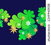 seamless pattern decorative... | Shutterstock .eps vector #1249940938