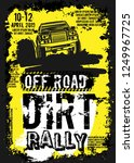 dirt rally. extreme off road... | Shutterstock .eps vector #1249967725