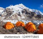 everest base camp trek  nepal....   Shutterstock . vector #1249971865