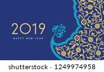 2019 new year greeting card.... | Shutterstock .eps vector #1249974958