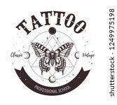 tattoo school emblem. classic... | Shutterstock .eps vector #1249975198