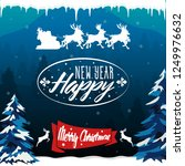merry christmas and happy new...   Shutterstock .eps vector #1249976632