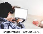 business man typing on laptop... | Shutterstock . vector #1250050378