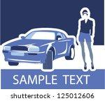 girl the driver | Shutterstock .eps vector #125012606