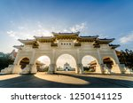 "Front gate of Chiang Kai-Shek Memorial Hall, Taipei, Taiwan. Chinese word mean ""Liberty Square""."