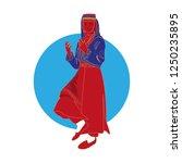 illustration of folk dance of... | Shutterstock .eps vector #1250235895