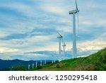 wind turbines. wind generators. ... | Shutterstock . vector #1250295418