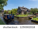 giethoorn  netherlands   july 4 ... | Shutterstock . vector #1250302018