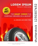 tire car advertisement poster.... | Shutterstock .eps vector #1250307652