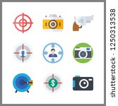 9 aiming icon. vector... | Shutterstock .eps vector #1250313538