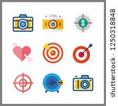 9 aiming icon. vector... | Shutterstock .eps vector #1250318848