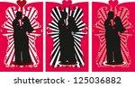 lovers | Shutterstock .eps vector #125036882