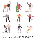 people who are drunk people... | Shutterstock .eps vector #1250396695
