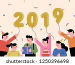 happy new year greeting card... | Shutterstock .eps vector #1250396698