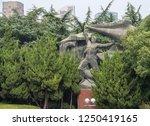 shanghai  china   25 october... | Shutterstock . vector #1250419165