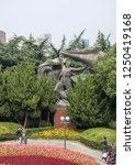 shanghai  china   25 october... | Shutterstock . vector #1250419168
