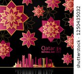 qatar national day on 18 th... | Shutterstock .eps vector #1250435032