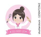 the little bakery girl chef's... | Shutterstock .eps vector #1250472562