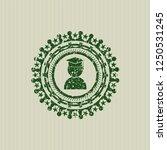 green graduation icon inside... | Shutterstock .eps vector #1250531245