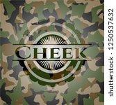cheek on camo texture | Shutterstock .eps vector #1250537632