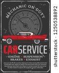 car repair service of engine ... | Shutterstock .eps vector #1250538892