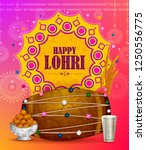 happy lohri punjabi religious... | Shutterstock .eps vector #1250556775