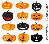halloween is a collection of 9... | Shutterstock . vector #1250598385
