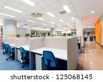 office work place | Shutterstock . vector #125068145