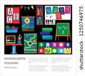 kindergarten  preschool ... | Shutterstock .eps vector #1250746975