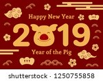 2019 chinese new year greeting... | Shutterstock .eps vector #1250755858
