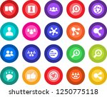 round color solid flat icon set ... | Shutterstock .eps vector #1250775118