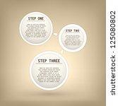 three steps speech bubbles   Shutterstock .eps vector #125080802