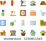color flat icon set house flat... | Shutterstock .eps vector #1250811565