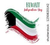 25 february  kuwait... | Shutterstock .eps vector #1250820142